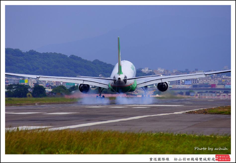 060長榮航空B-16307客機002.jpg