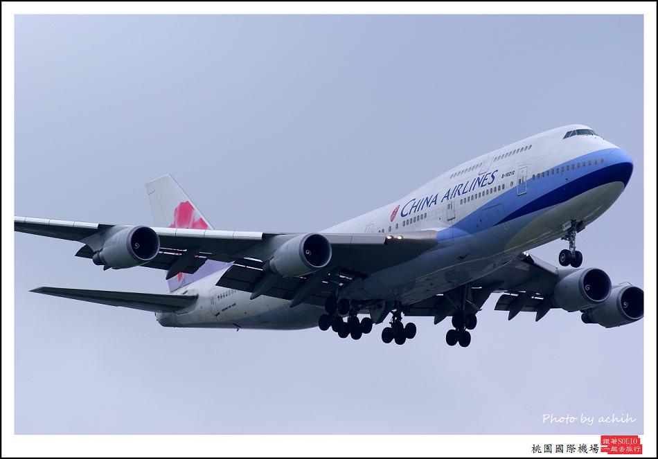 中華航空B-18212客機009.jpg