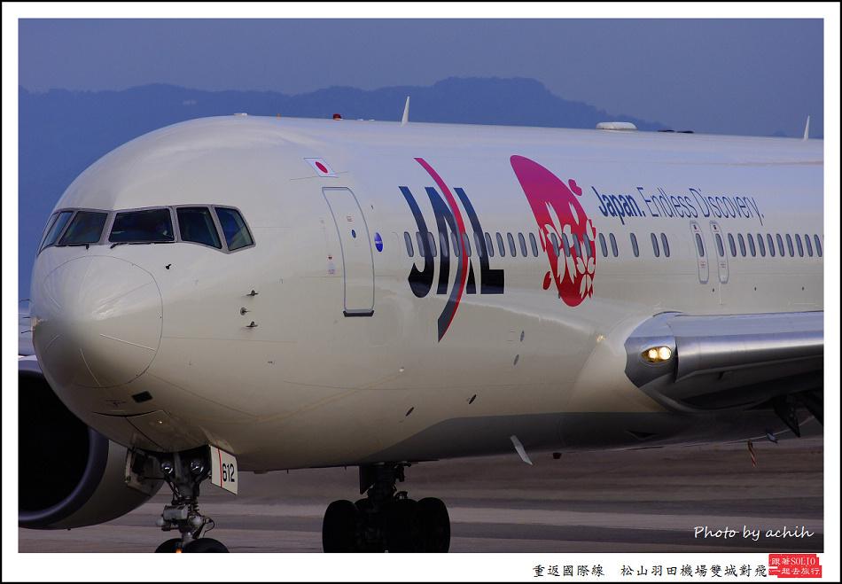 085JAL JA612J客機005.jpg