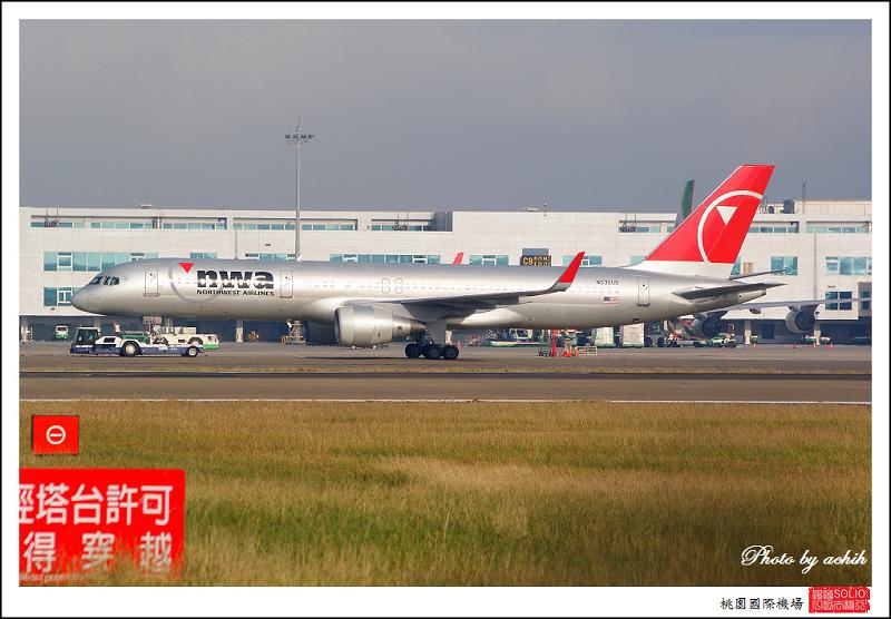 西北航空N535US客機.jpg