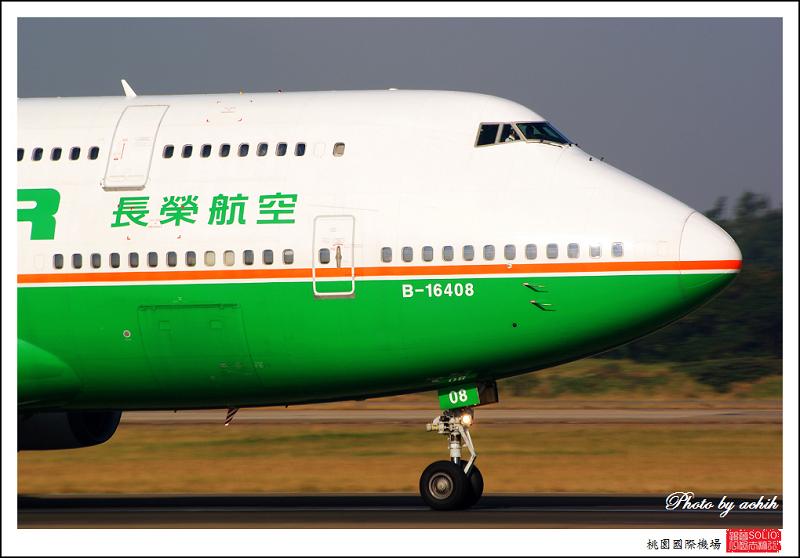 長榮航空B-16408客機001.jpg