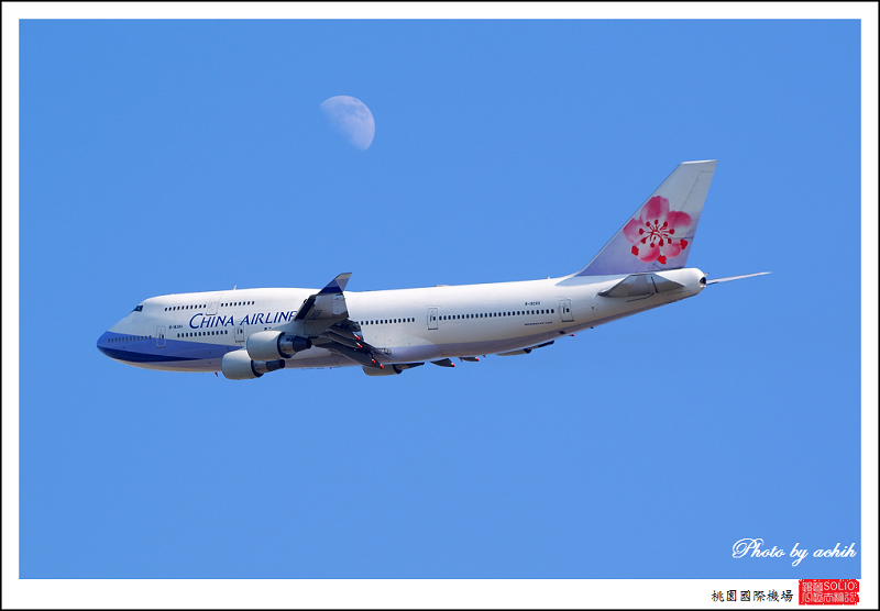 中華航空B-18205客機.jpg