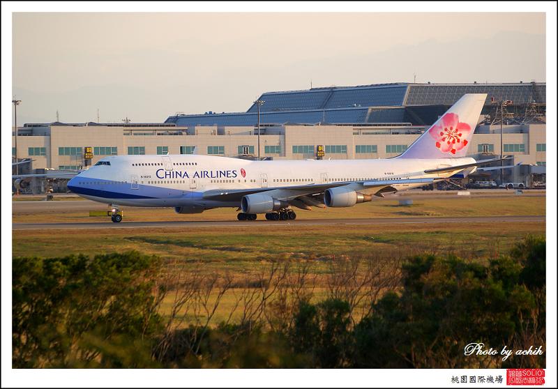 中華航空B-18212客機001.jpg