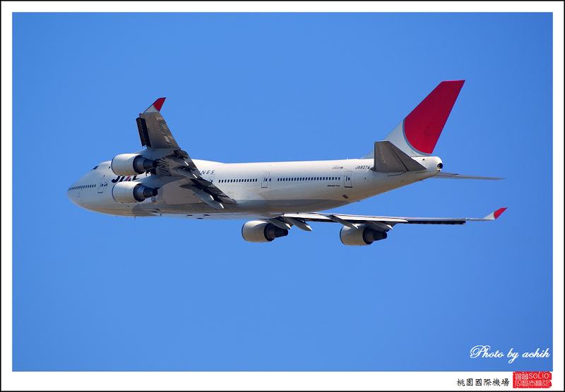 JAL JA8074客機001.jpg