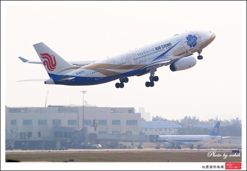 中國國際航空B-6076客機006.jpg
