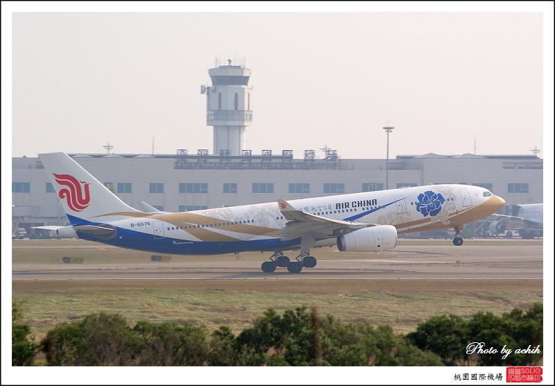 中國國際航空B-6076客機002.jpg