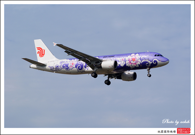 中國國際航空B-2376客機.jpg