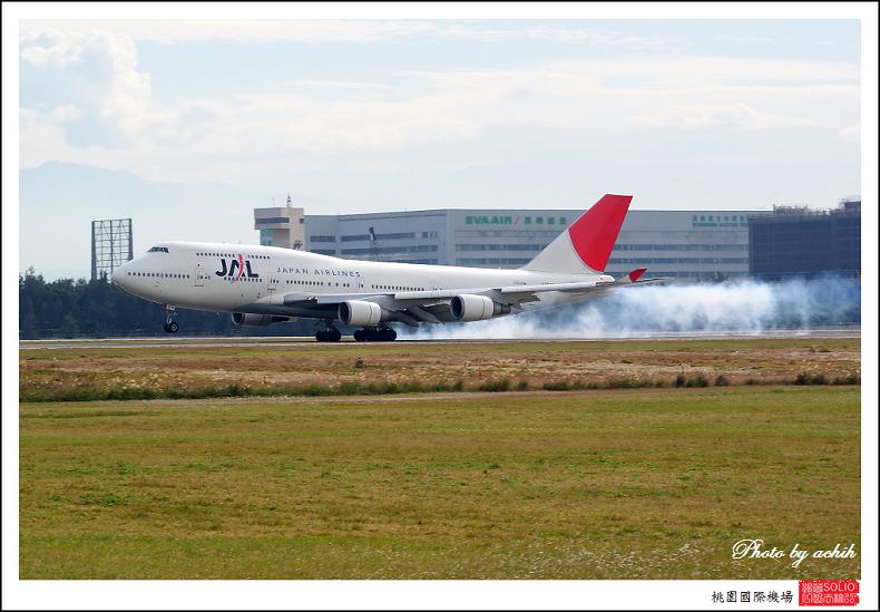 JAL JA8076客機.jpg