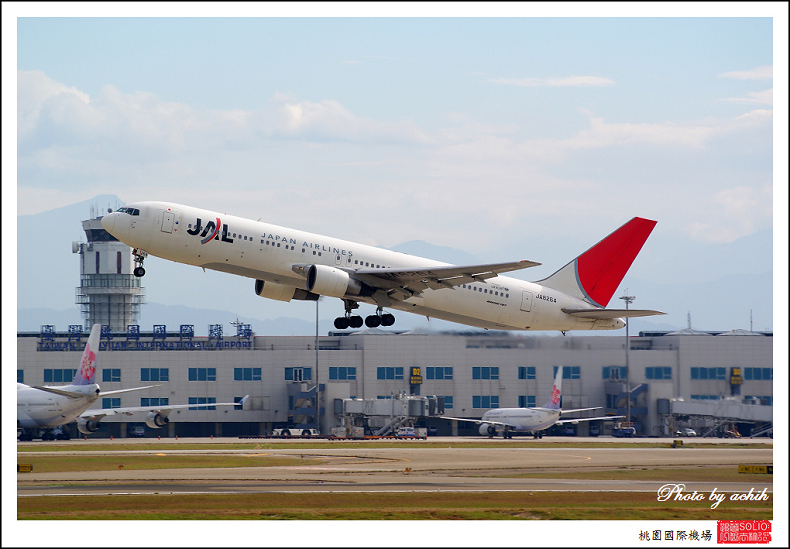 JAL JA8264客機002.jpg