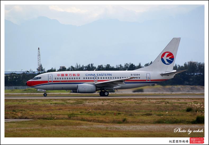 中國東方航空B-5084客機.jpg