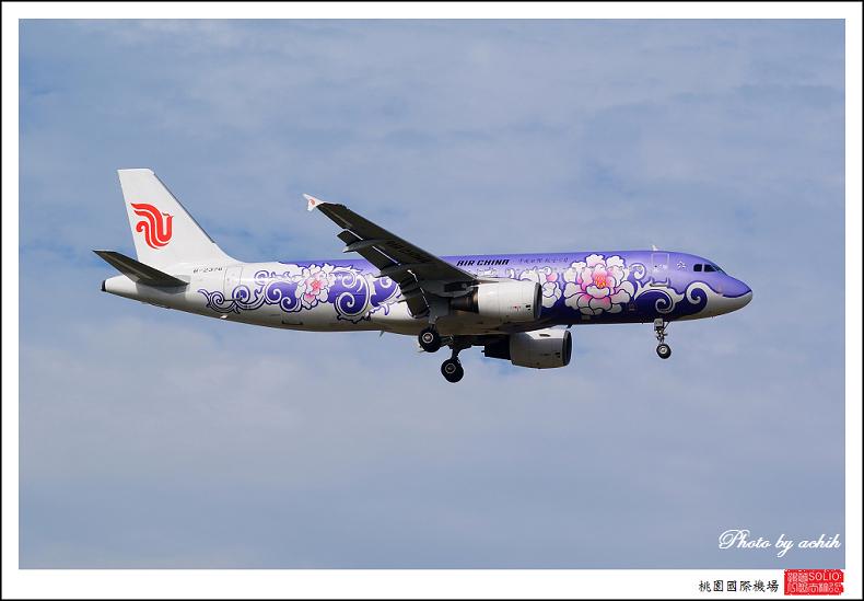 中國國際航空B-2376客機001.jpg