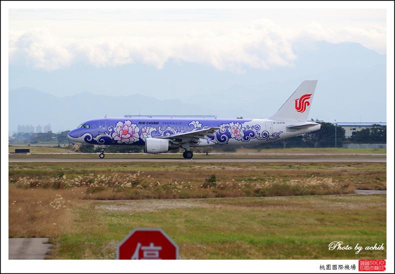 中國國際航空B-2376客機005.jpg