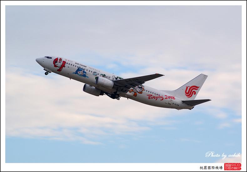 中國國際航空B-5178客機002.jpg