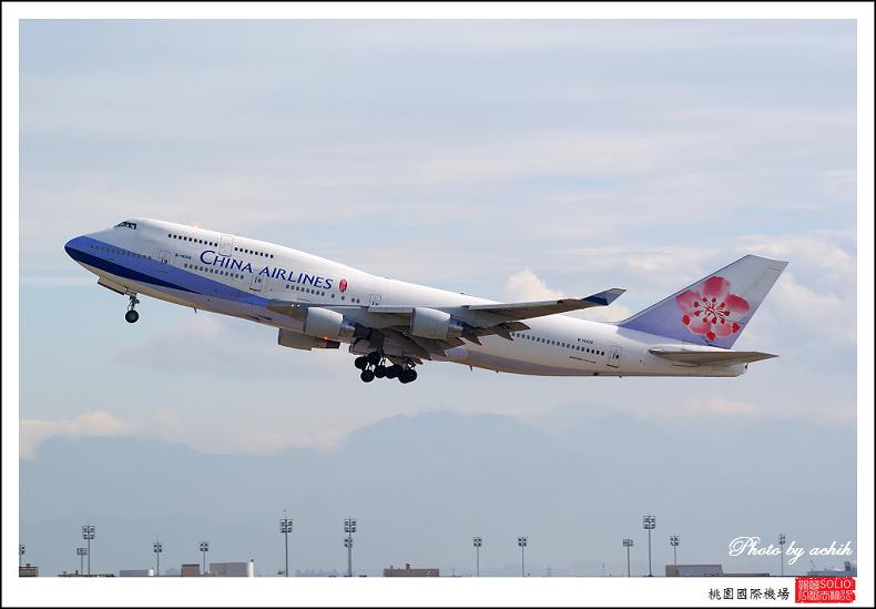 中華航空B-18208客機004.jpg