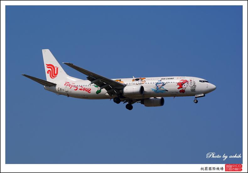 中國國際航空B-5176客機.jpg