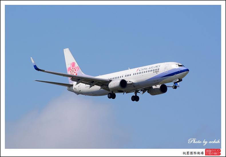 中華航空B-18605客機003.jpg