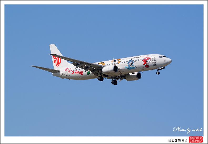 中國國際航空B-5176客機001.jpg