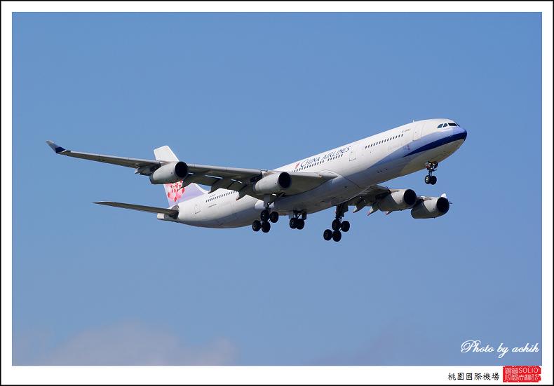 中華航空B-18801客機.jpg