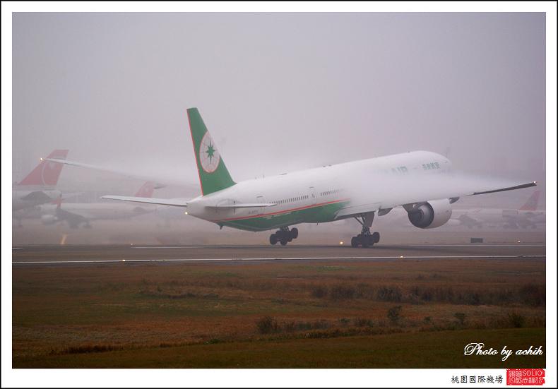 長榮航空B-16711客機.jpg