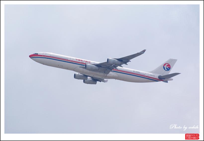 中國東方航空B-2383客機.jpg
