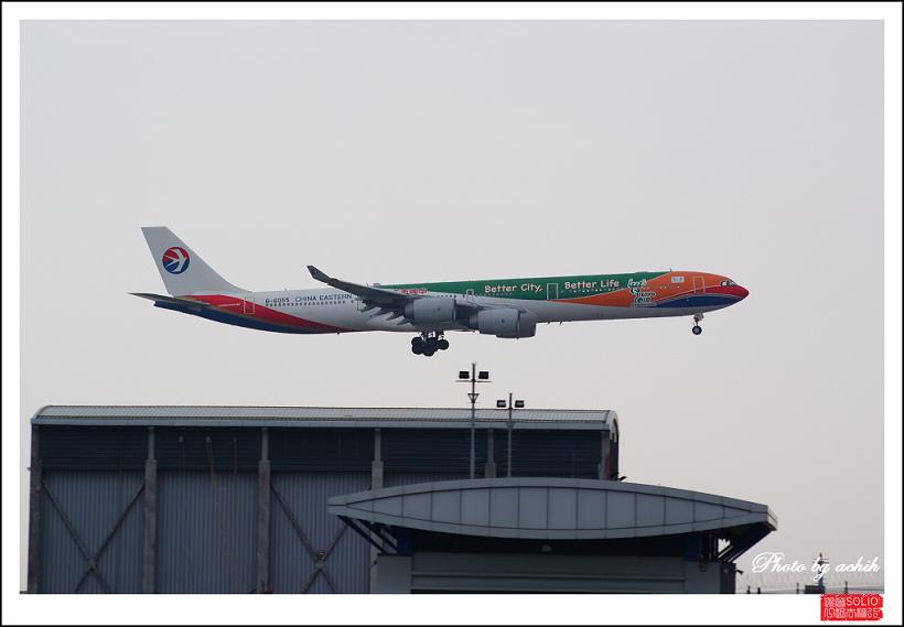 中國東方航空B-6055客機002.jpg
