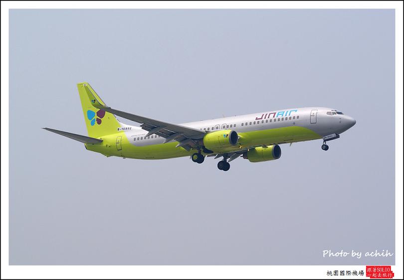 JIN AIR B-16802客機04.jpg