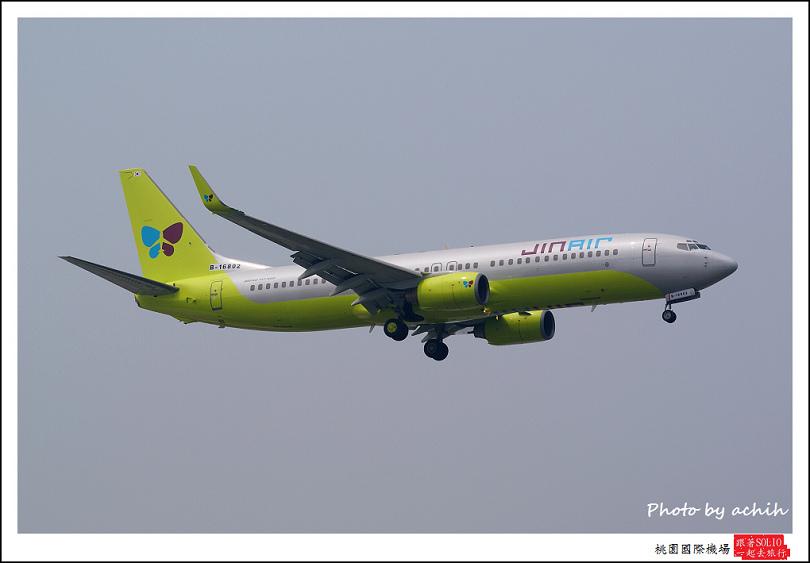 JIN AIR B-16802客機05.jpg