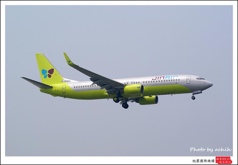 JIN AIR B-16802客機06.jpg
