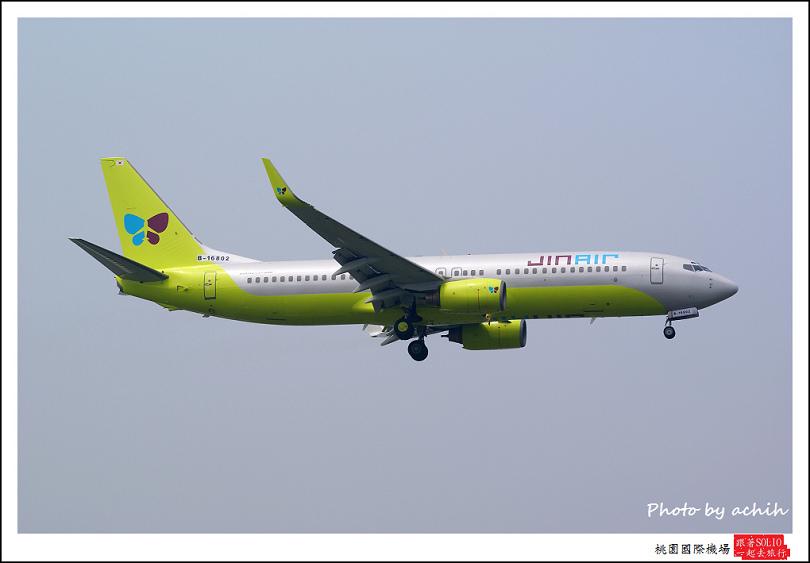 JIN AIR B-16802客機07.jpg