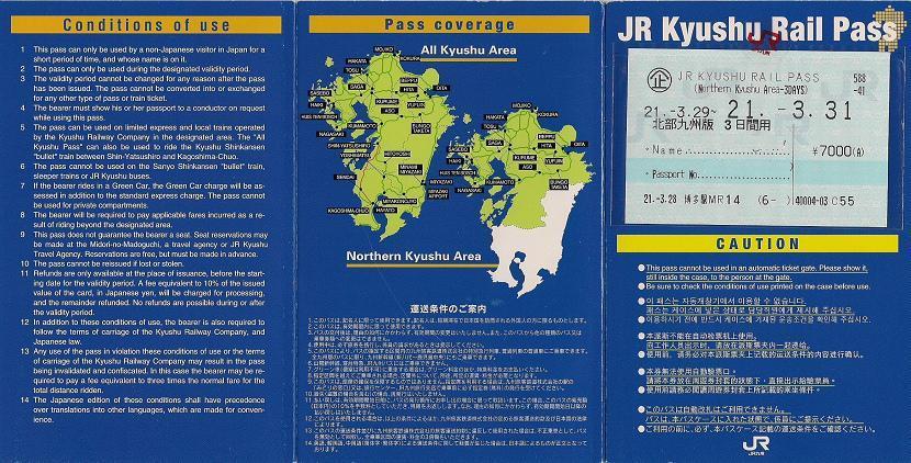 JR JAPP.jpg