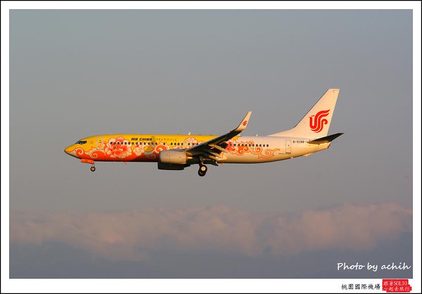 中國國際航空B-5198客機004.jpg