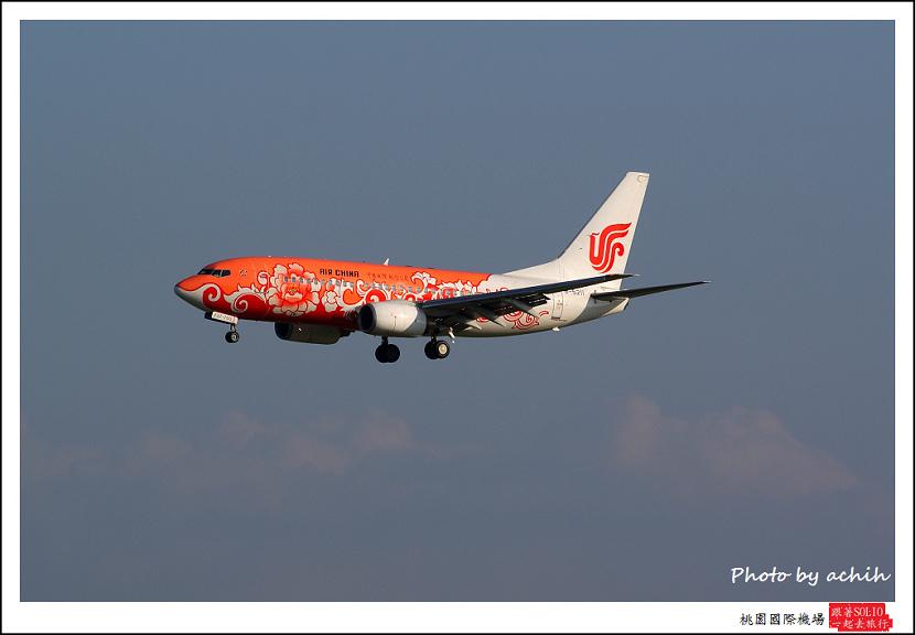 中國國際航空B-5211客機.jpg