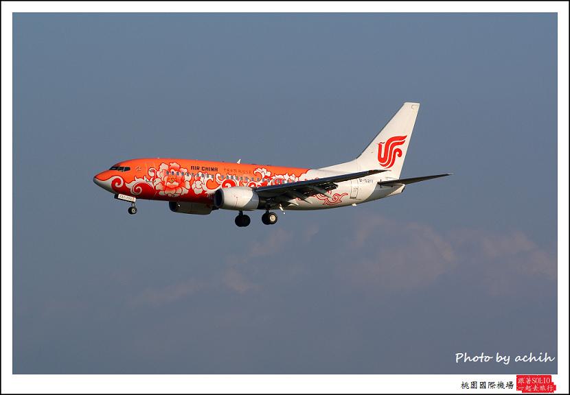 中國國際航空B-5211客機001.jpg