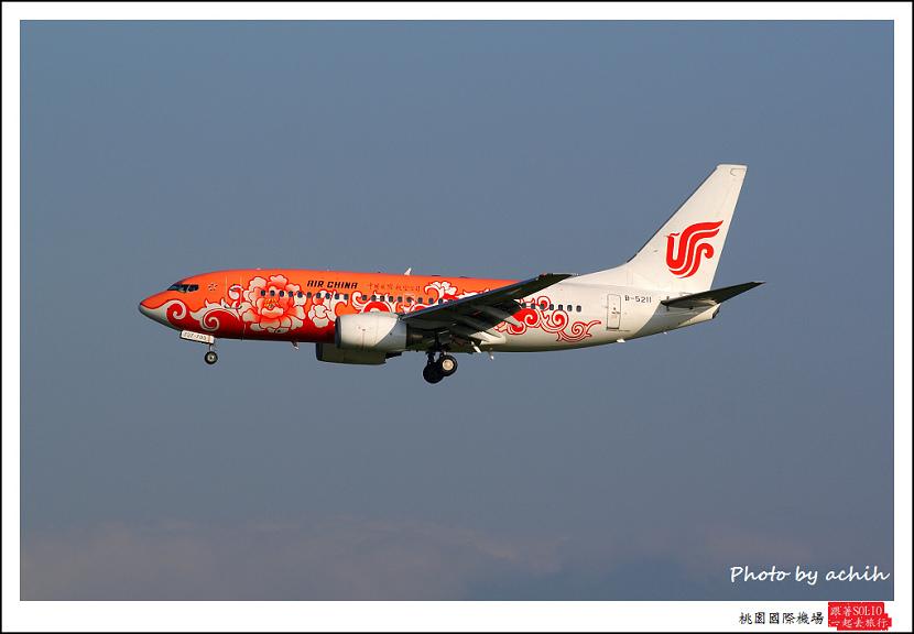 中國國際航空B-5211客機002.jpg