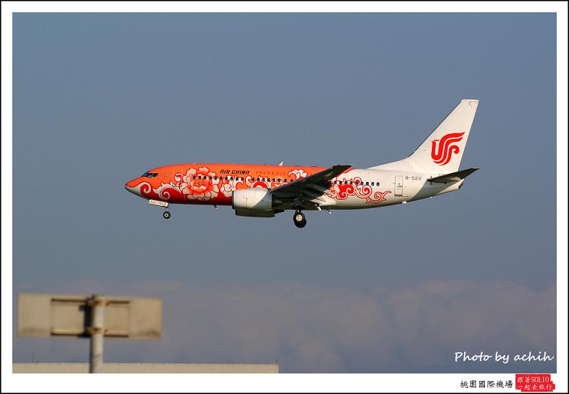 中國國際航空B-5211客機003.jpg