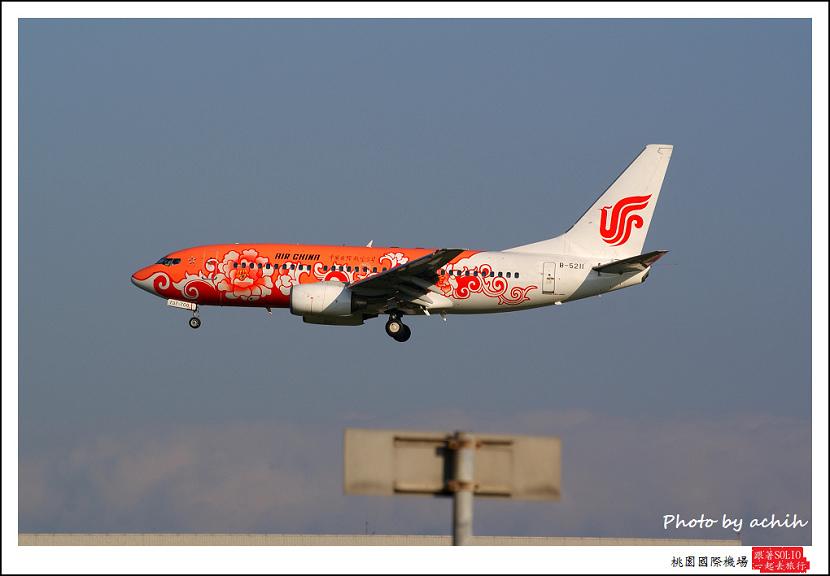 中國國際航空B-5211客機004.jpg