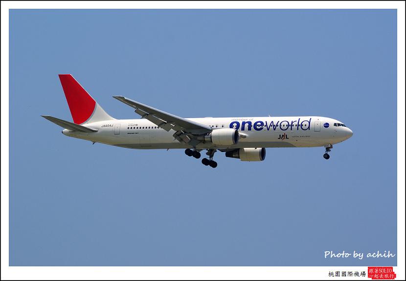 JAL JA604J客機001.jpg