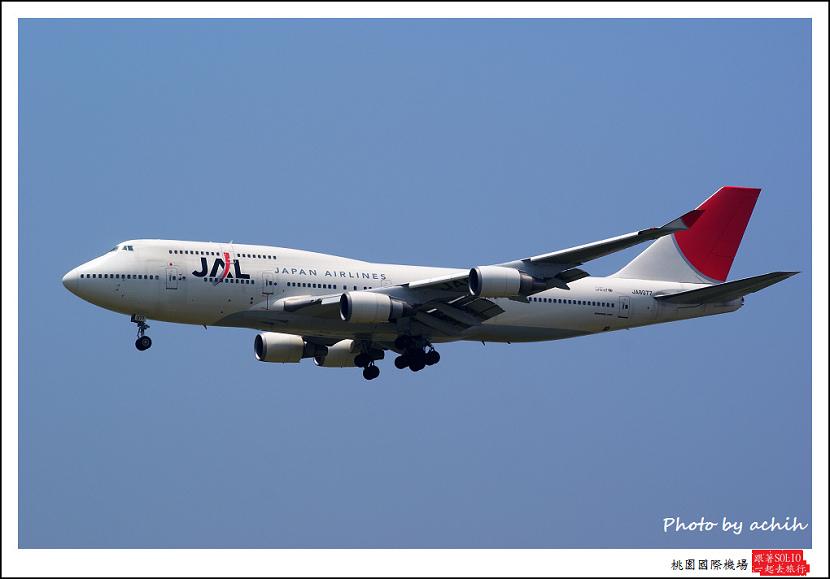JAL JA8077客機.jpg