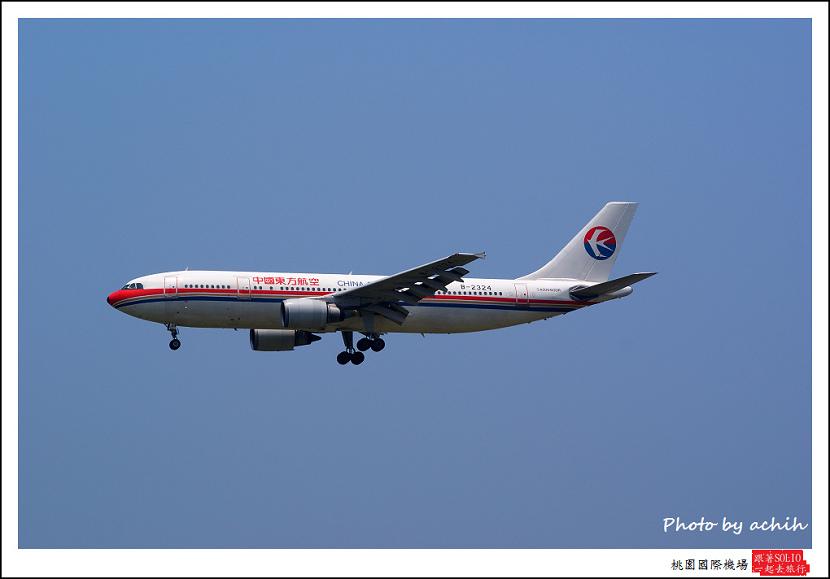 中國東方航空B-2324客機.jpg