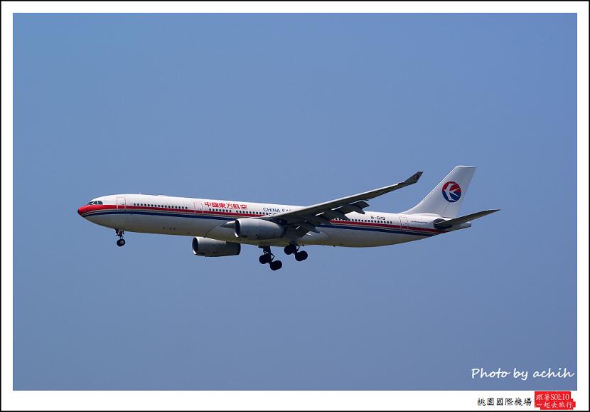 中國東方航空B-6119客機002.jpg