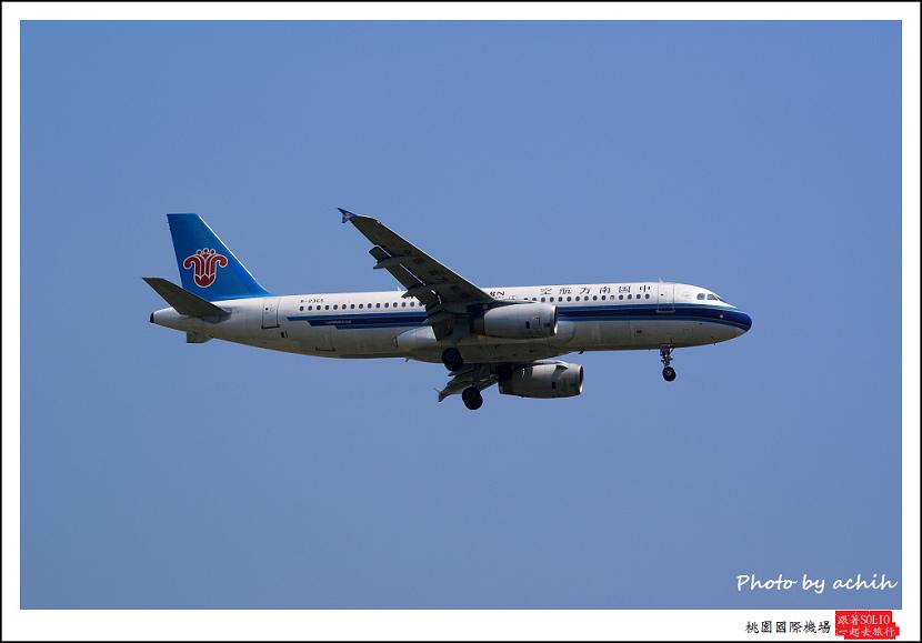 中國南方航空B-2365客機001.jpg