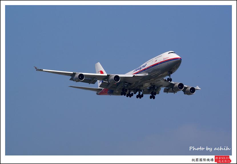 馬來西亞航空9M-MPQ客機002.jpg
