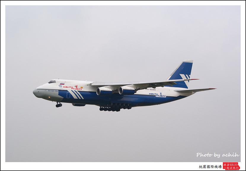 Antonov An-124 Ruslan RA-82068貨機001.jpg