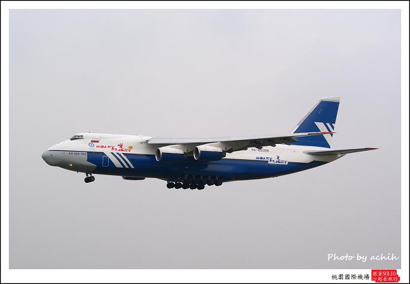Antonov An-124 Ruslan RA-82068貨機002.jpg