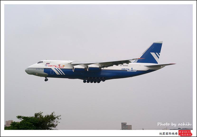 Antonov An-124 Ruslan RA-82068貨機004.jpg