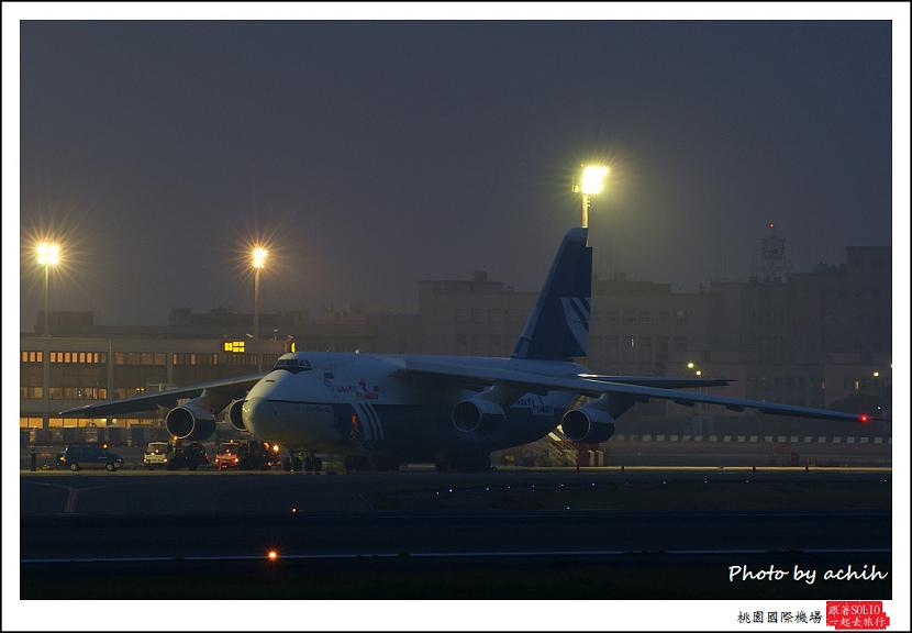 Antonov An-124 Ruslan RA-82068貨機009.jpg