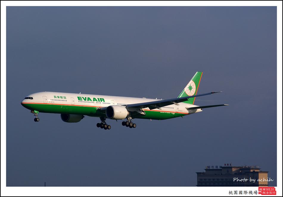 長榮航空B-16713客機003.jpg