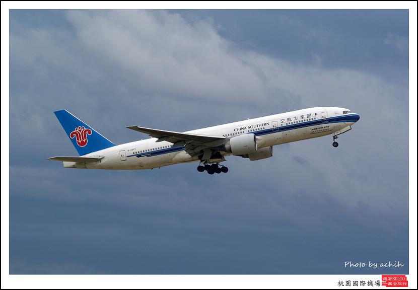 中國南方航空B-2057客機001.jpg