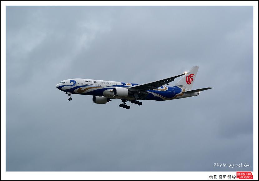 中國國際航空B-2059客機.jpg