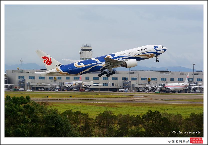 中國國際航空B-2059客機003.jpg